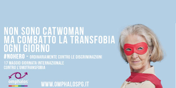 Omphalos 02 Perugia