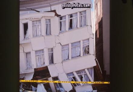 Erdbeben Japan Spenden