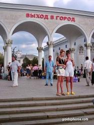 Simferopol bahnhof
