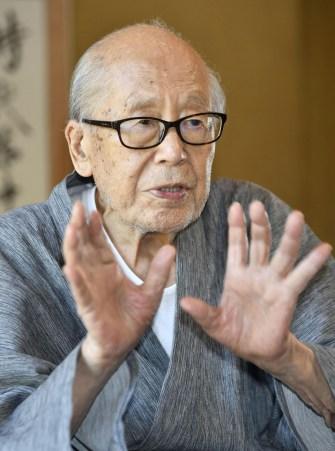 Famous Japanese poet, Tōta Kaneko, dies at 98