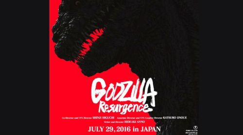 Godzilla Resurgence: nuevo tráiler del monstruo radiactivo