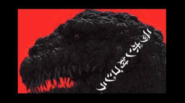 Godzilla Resurgence: presentan primer tráiler