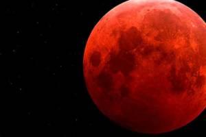 Luna de Sangre Azul ¿cómo y dónde apreciar el fenómeno?