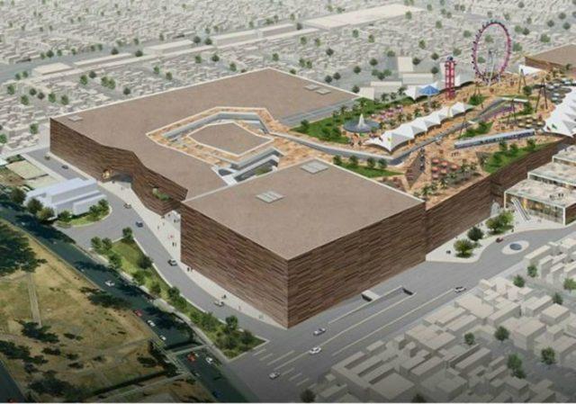 Kataplum: La Ciudad de México tendrá un nuevo parque de diversiones