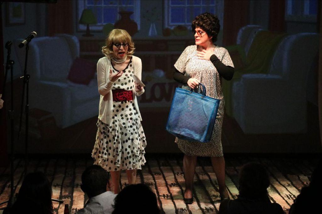 """""""Yo No Nací ParAmarx"""" pone en marcha los lunes carabareteros en el Foro Shakespeare"""