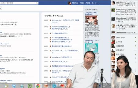 今後のキャリア選択について(株式会社hitomedia代表取締役の森田正康氏)