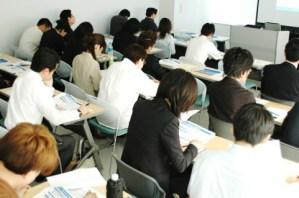 [8/20]120秒プレゼン大会@鹿児島 ~社会人×学生~