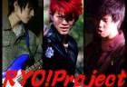 RYO! プロジェクト