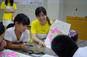 NPO法人日本教育再興連盟
