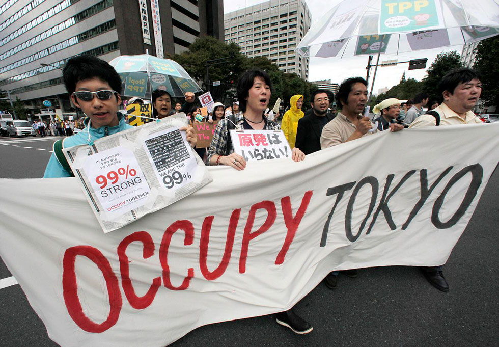 Occupy Tokyo, Japan