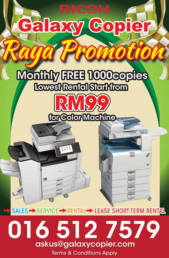 products promotions galaxy copier