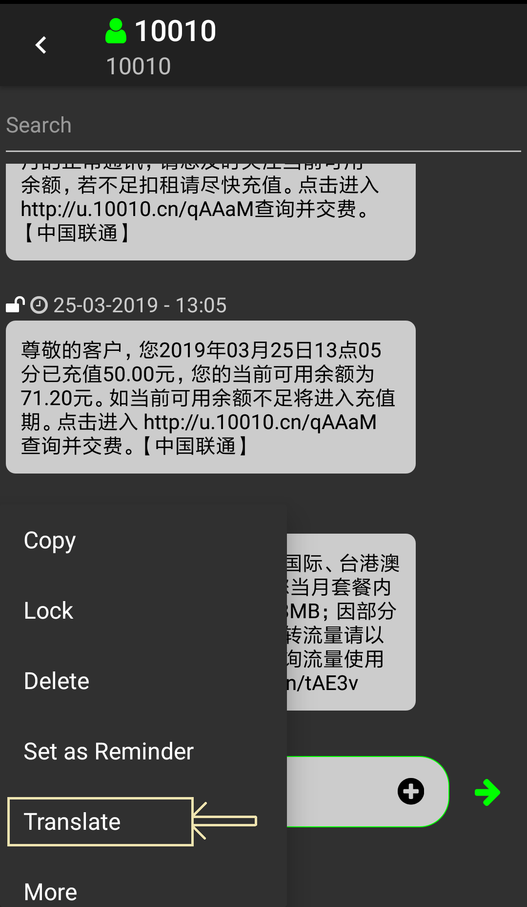 SMS Messaging App with Translation - GalaxySofts