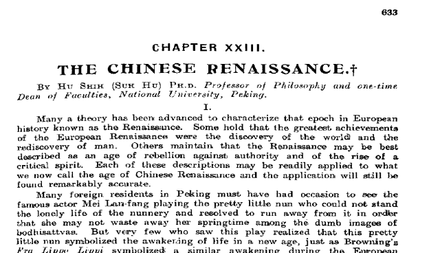 Hu Shih's Chapter in The China Year Book 1924-5 on The Chinese Renaissance, part of the May Fourth Movement