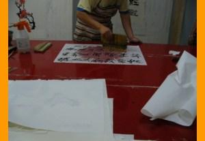 China 2008 /37