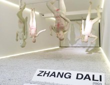 White Space – 2014 Summer – Zhang DALI