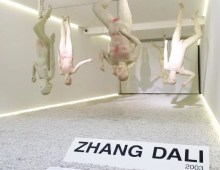 White Space – 2014 Summer – Zhang DALI
