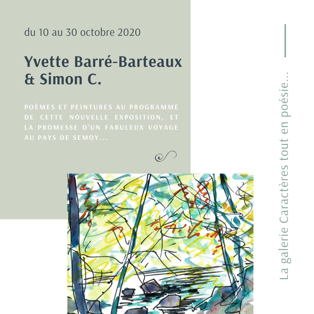 Simon C. & Yvette Barré-Barteaux : exposition
