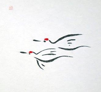 Joung Eun Ramaker