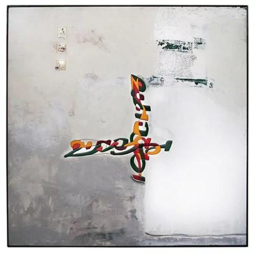 peinture Agnès Bouche galerie JPHT Au croisement des courants