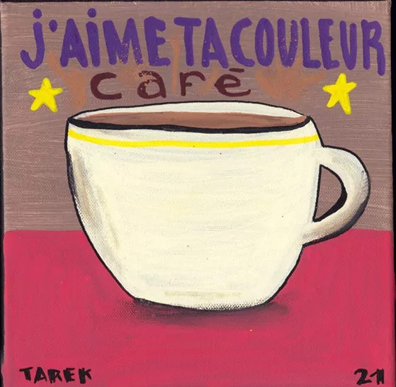 J'aime ta couleur café - Tarek - Gainsbourg - Galerie JPHT - 0004