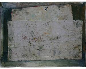 Double toile blanche dans un lieu, 2019. Huile et tissu sur toile, 89x116cm.