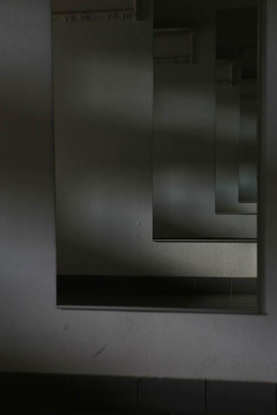 Spiegeln im Spiegeln