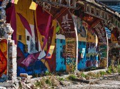 Amager ruin II