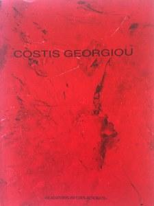 Georgiou Costis