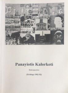 Kalorkoti Panayiotis
