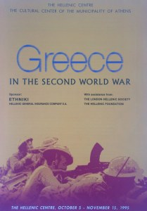 THC - Greece In The Second World War