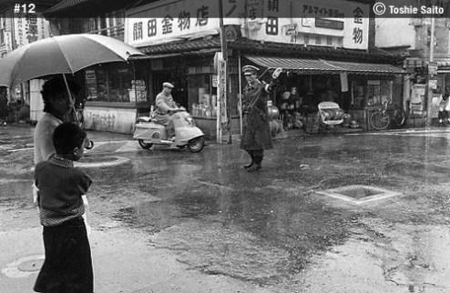rainydays12