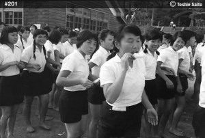 Sports Day 1950s Japan