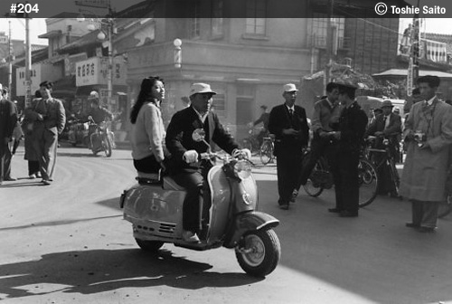 Traveling in Japan 1950's