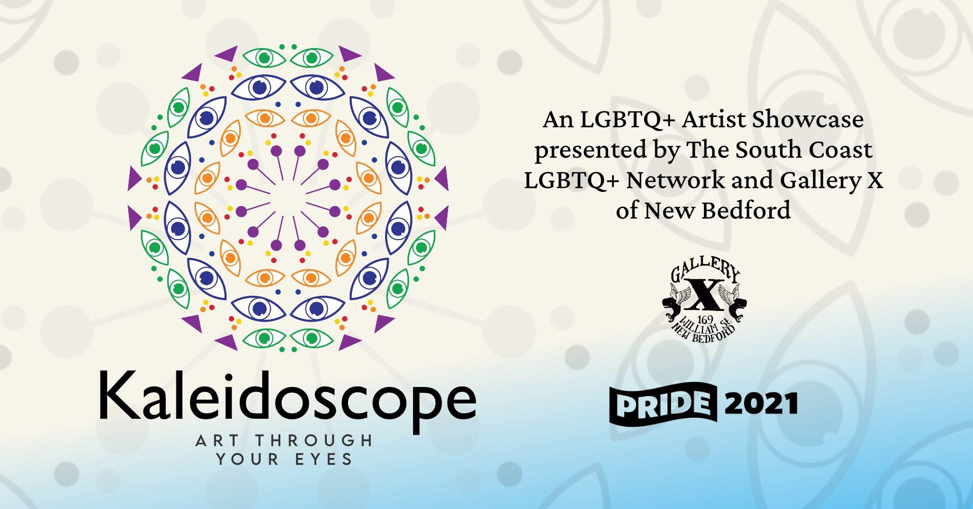 Kaleidoscope: Art Through Your Eyes