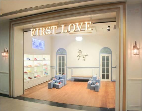 first-love-7-lr