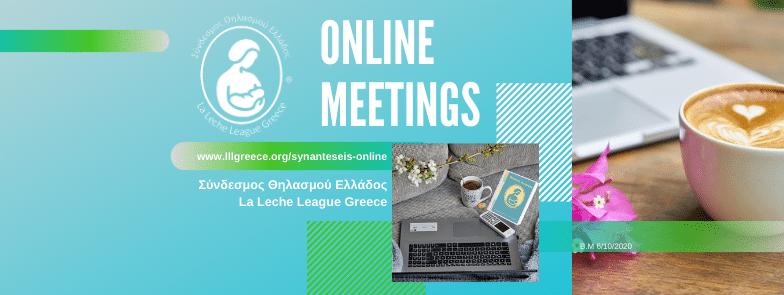 zoom online LLL meetings