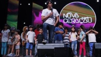 Projeto Adote uma Escola é lançado no Centro de Convenções