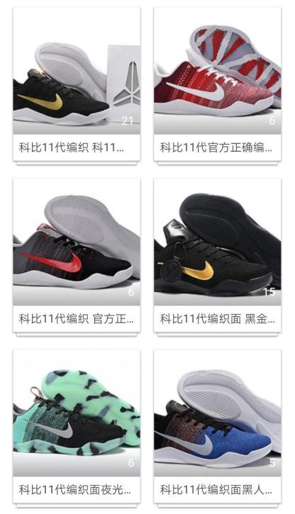Comprar Proveedores Chinos