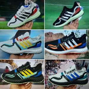 Zapatillas Ultraboost multicolores