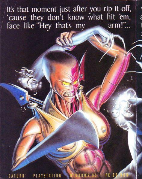 robot nipples
