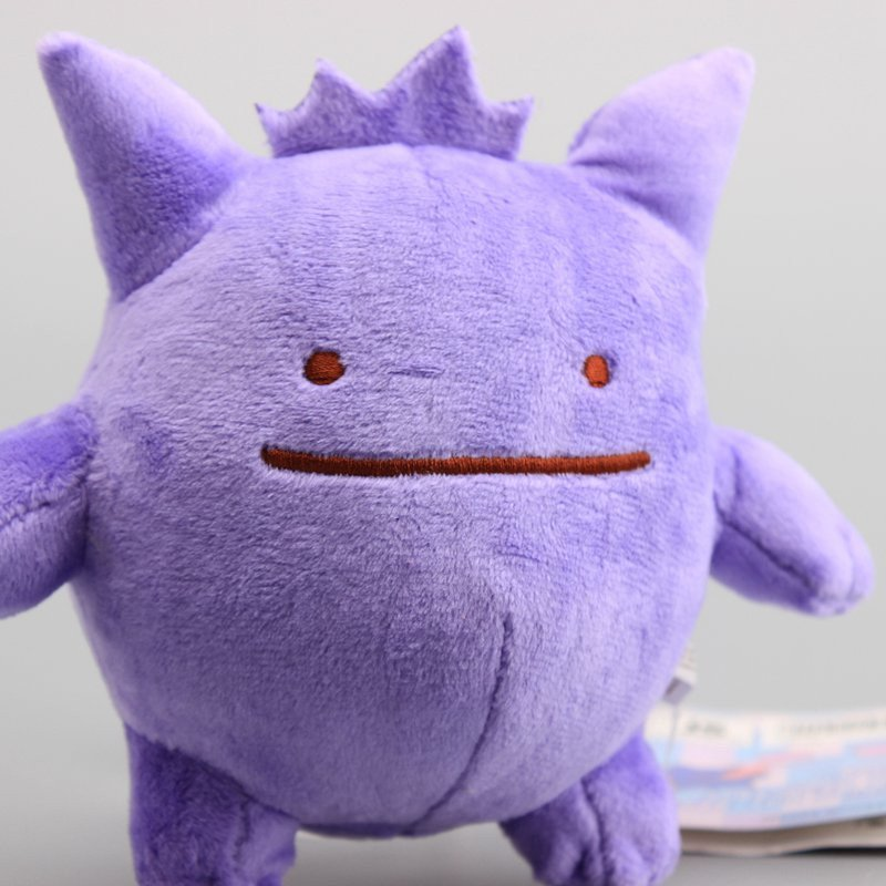 Gengar Gifts: 10 great Gengar-related presents for Pokémon lovers