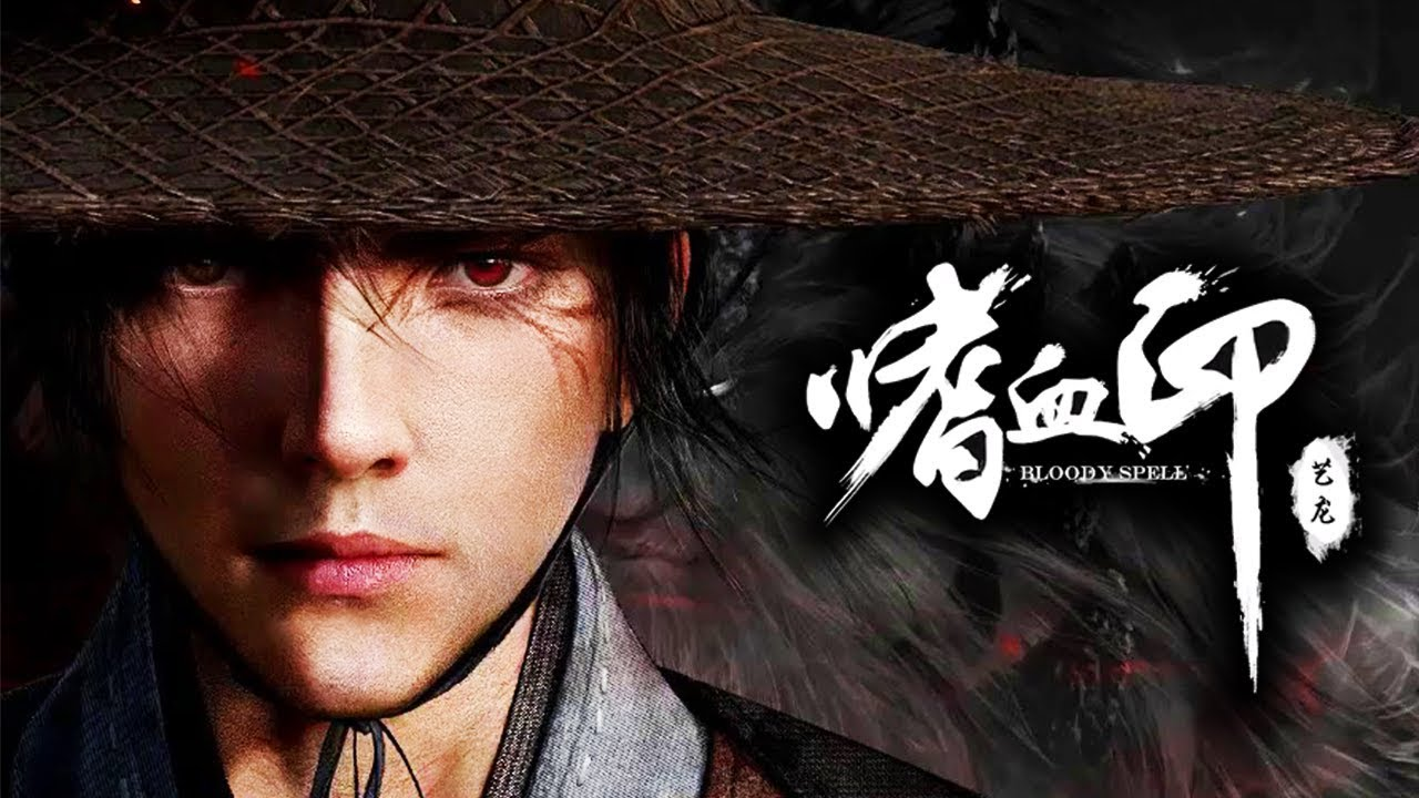 Download Bloody Spell Build 20210320
