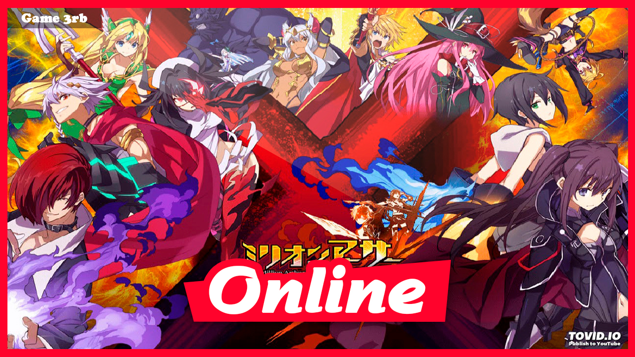 Download Million Arthur: Arcana Blood – Limited Edition +