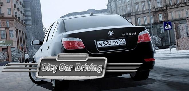 Download City Car Driving v1.5.9.2