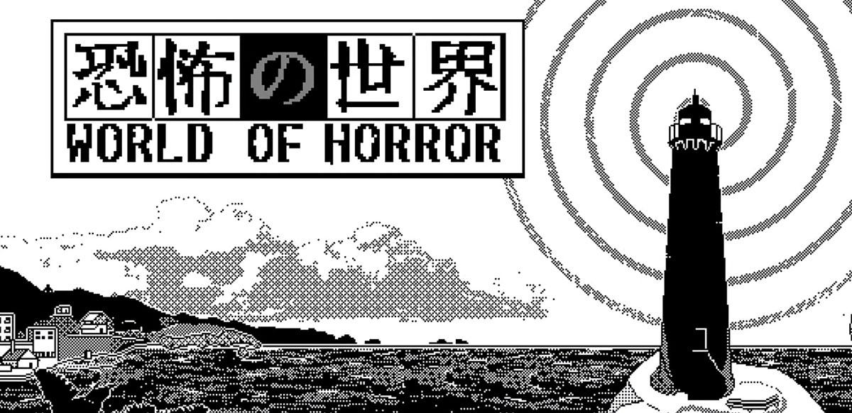 Download WORLD OF HORROR v0.9.16