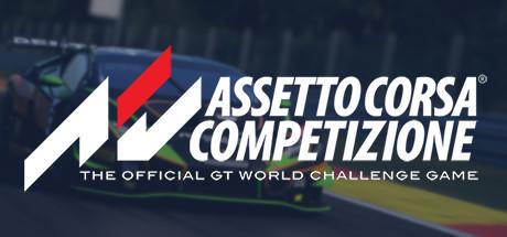 Download Assetto Corsa Competizione v1.7.13-P2P