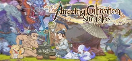 Download Amazing Cultivation Simulator Build 6192887