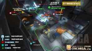 Osservatorio Gibilterra posizione healthpack Overwatch 3
