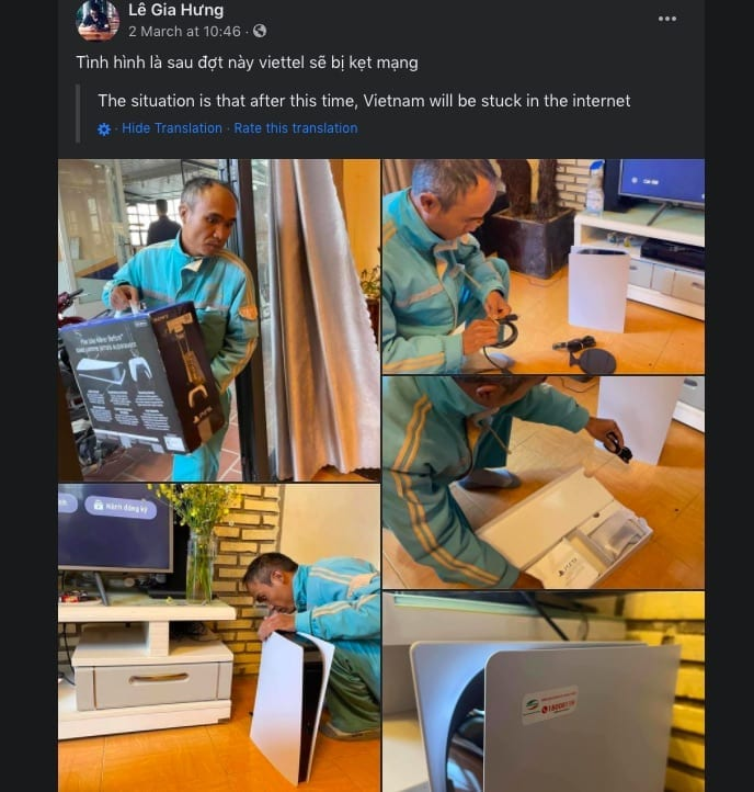 fb post ps5 router