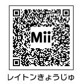 Feature: Mii Download Guide: Cool Nintendo 3DS Mii QR
